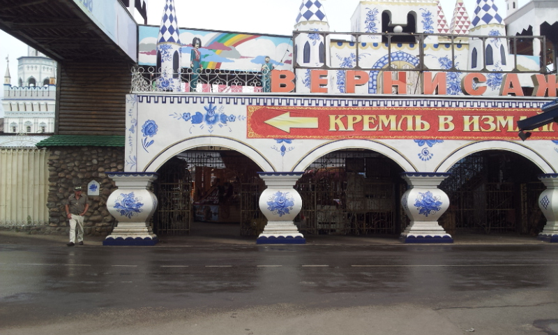 Схема прохода от станции метро Партизанская.